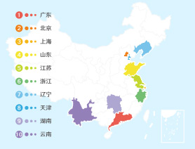 """踏上""""一帶一路"""",中國企業邁出什麼樣的新步伐?"""