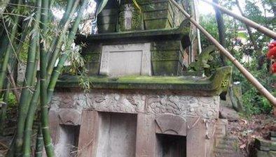 重慶:男子財迷心竅 盜自家墓被拘