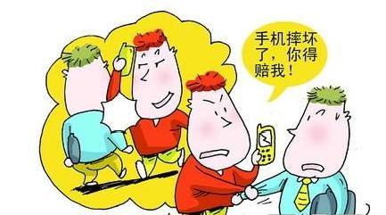 """南京:警惕!""""手機碰瓷""""玩花樣"""