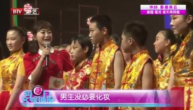 蔡國慶與吳京竟是同門師兄弟?