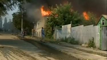 俄羅斯:南部城市一居民區突發大火