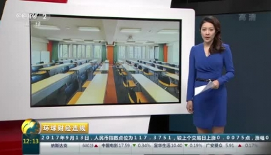 日本考慮建立私立大學退出機制