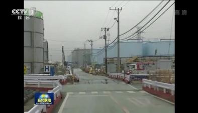 福島第一核電站乏燃料取出計劃推遲
