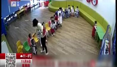 """攜程親子園教師涉嫌""""虐童""""3人被依法刑拘"""