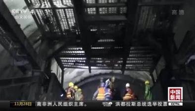 雲南:高黎貢山隧道進入實質性施工階段