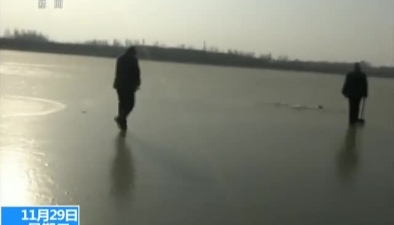 哈爾濱:突擊檢查非法鑿冰捕魚