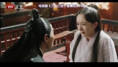 趙又廷 男演員哭戲也不少