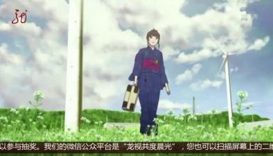 電影《煙花》12月1日唯美上映