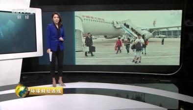4架東航飛機協助滯留巴厘島遊客返回