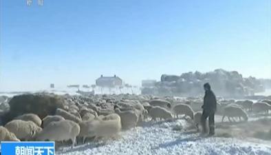 內蒙古:-45.3℃ 創今冬全國氣溫新低