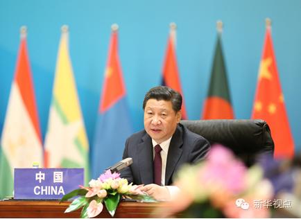 习主席的APEC时间:愚公移山与互联互通