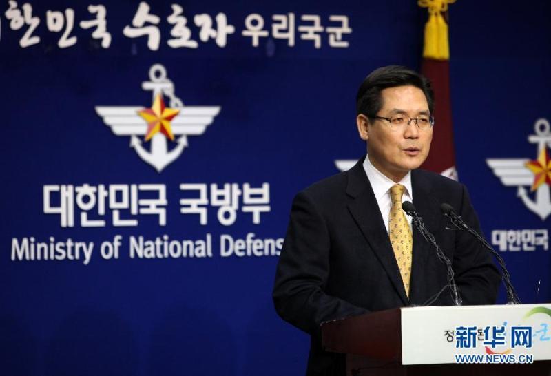 朝中社 朝鲜万千军民要求下达打击首尔命令