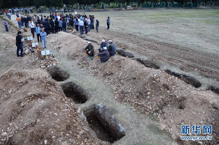 江苏盐城化工厂爆炸已造成44人死亡