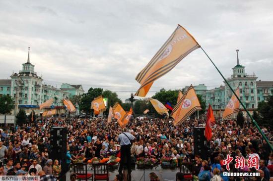 """俄媒:乌东部顿涅茨克州将于9月14日""""选举"""""""