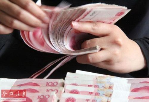 人民币国际化进程加快 中国练好内功是关键