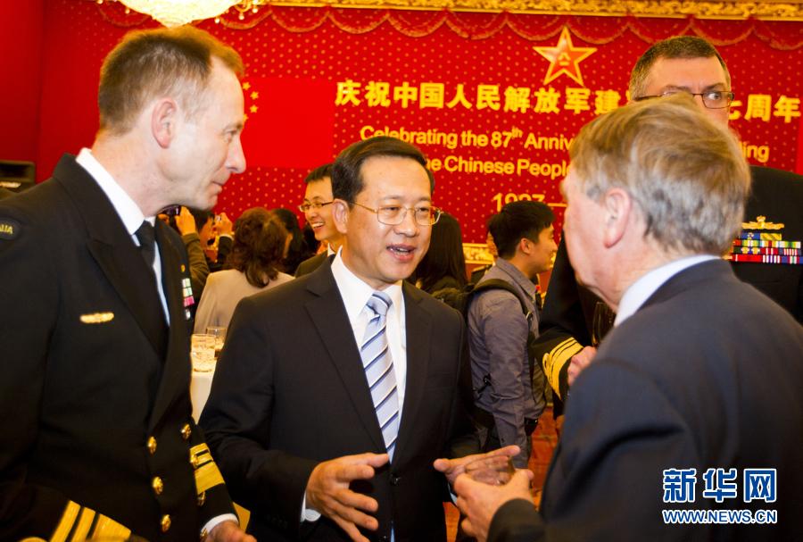 中国驻澳大利亚大使馆举办建军节招待会
