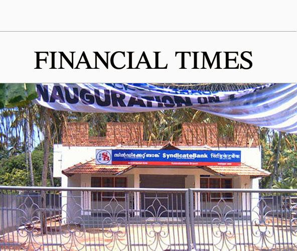 印度辛迪加银行行长因收受贿赂被捕
