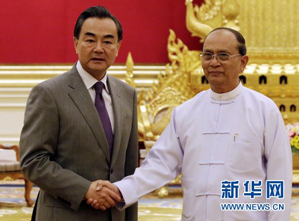 缅甸总统吴登盛会见王毅