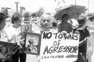 菲律宾慰安妇组织举行示威活动抗议日本强征慰安妇罪行