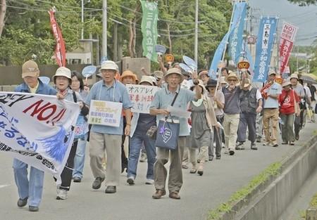 """日本""""鱼鹰""""机将飞赴富士山训练 市民团体抗议"""