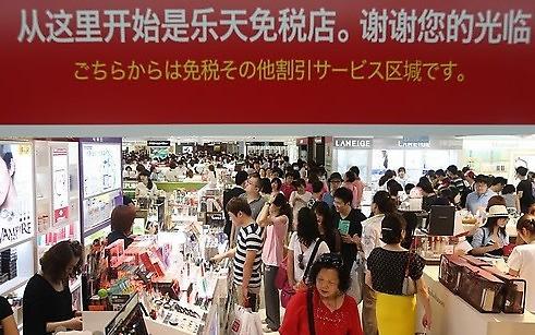 中国游客在韩消费逐年增加 免税店化妆品成热点