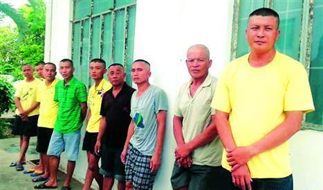 42名遭菲律宾抓扣中国人转押至米丘丹 或遭遣返