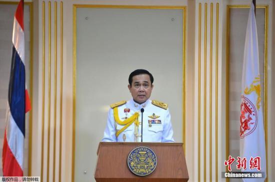 泰国总理内阁将包括多名军人 强调不容忍贪腐
