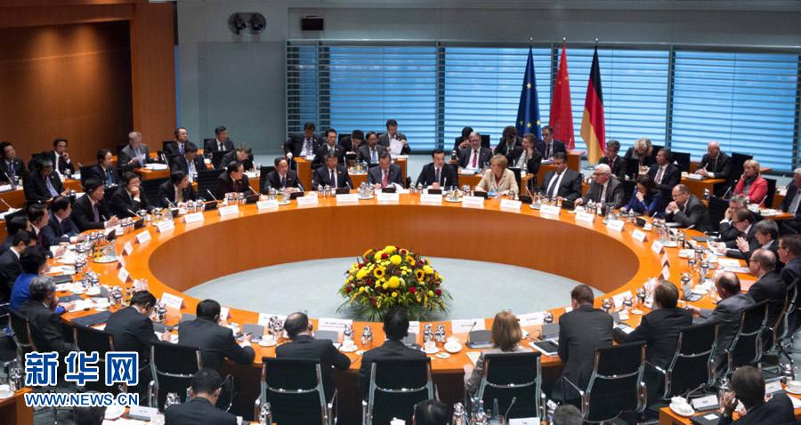 李克强同德国总理默克尔共同主持第三轮中德政府磋商