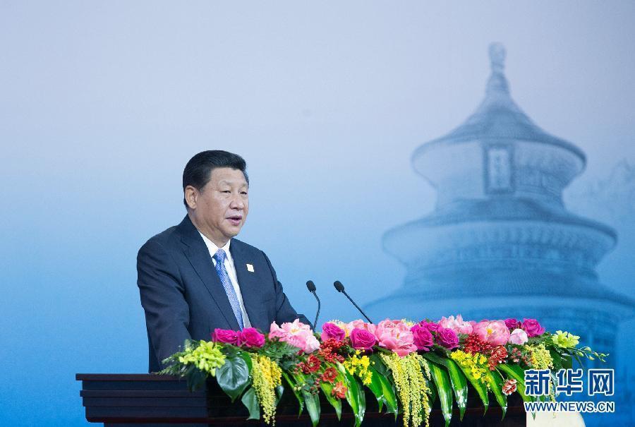 2014年11月9日,2014年亞太經合組織工商領導人峰會在北京國家會議中心舉行,國家主席習近平出席開幕式並發表題為《謀求持久發展共築亞太夢想》的主旨演講。