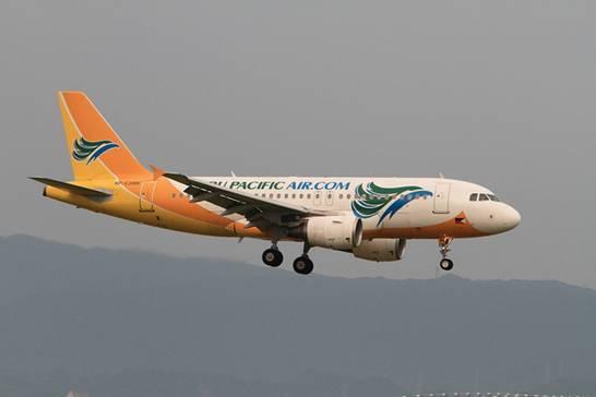 菲律宾证实免除所有航空公司燃油附加费