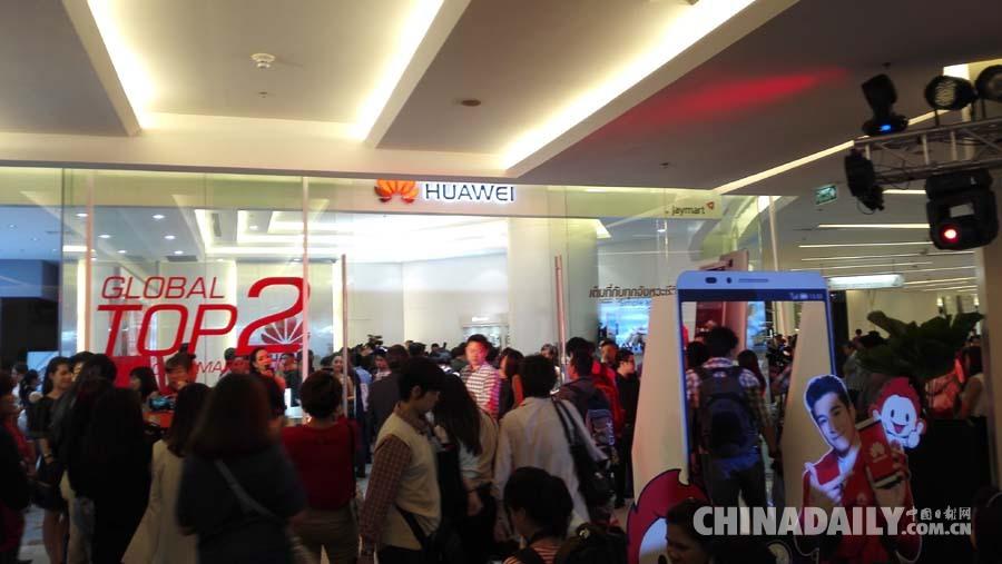 华为手机抢占泰高端市场 曼谷中心商业区首家