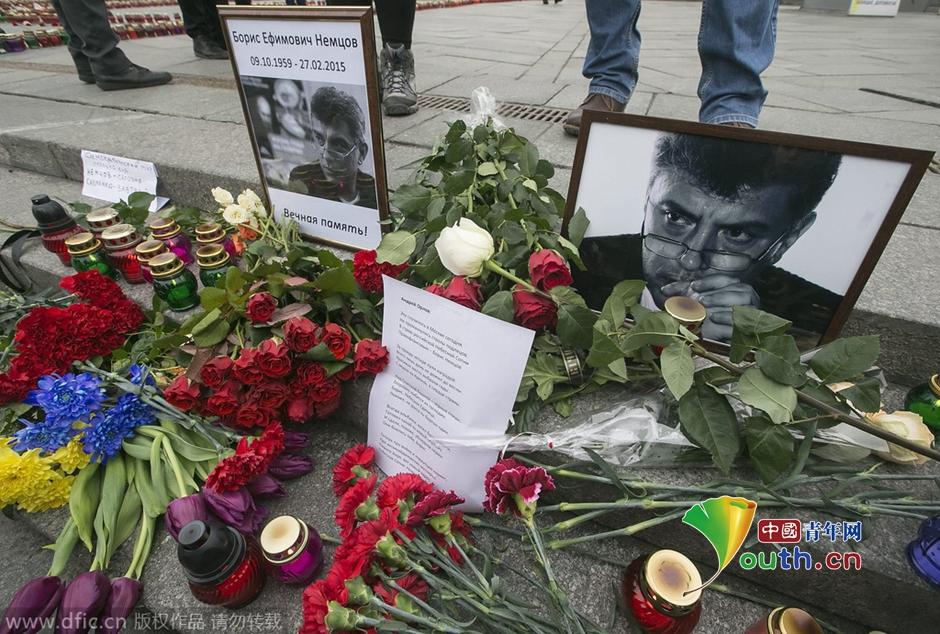 乌克兰民众抗议俄前副总理遭枪杀 【组图】
