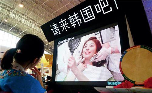 p76 韩国旅游发展局在2010年北京国际旅游博览会上播放韩国整形宣传片。CFP