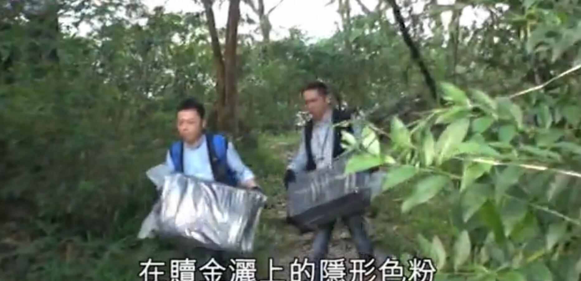 香港富家女绑架案三名嫌犯落网 均为贵州人