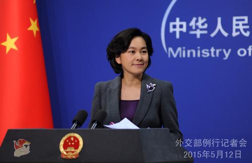 敦促日政府和领导人恪守 村山谈话 等表态图片