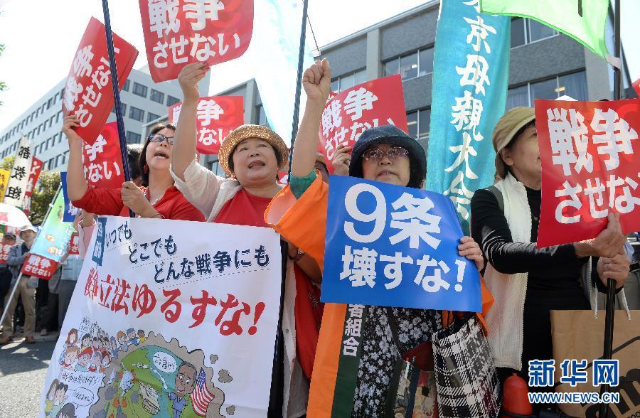 日本民众抗议安倍内阁通过与行使集体自卫权相关安保法案