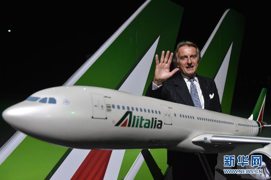 意大利航空公司当日发布新的品牌标志和飞机涂装