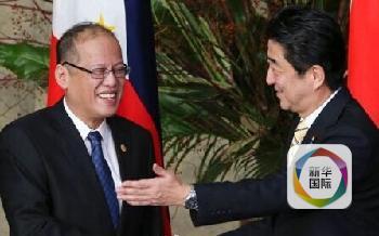 日本、菲律賓將就日本提供軍事援助的框架達成共識–   又見民主國家合縱抗秦好消息!