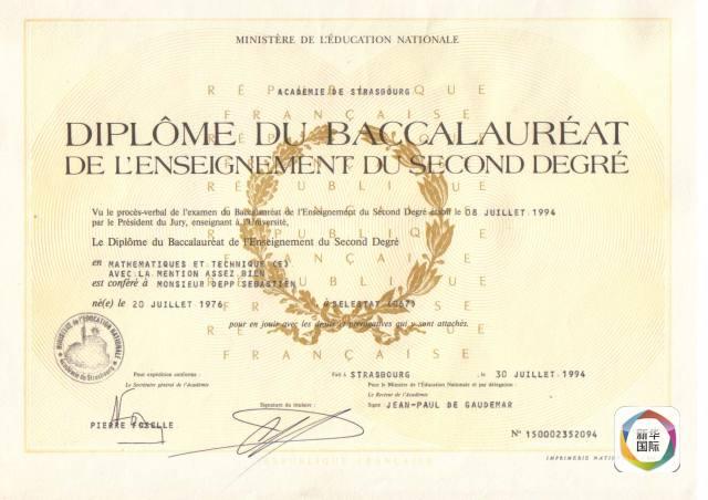 北京大学本科毕业证书在线验证
