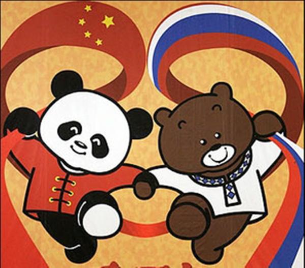 中俄全面战略伙伴关系