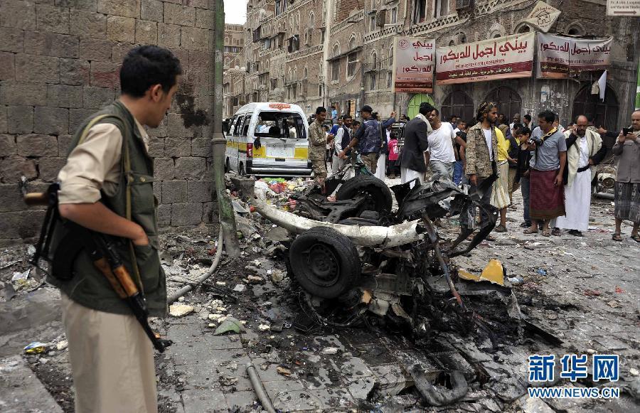 也门首都萨那什叶派人口_也门首都萨那图片