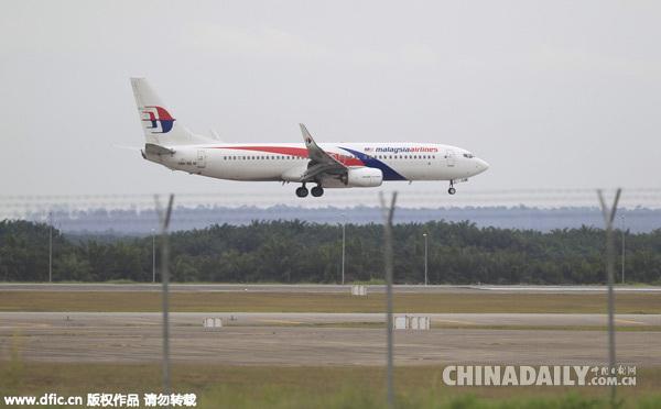 MH370失事疑云又现新说法:锂电池起火是祸首 - 采菊翁 - lzr486的博客
