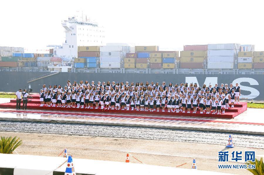 埃及举行新苏伊士运河开通仪式