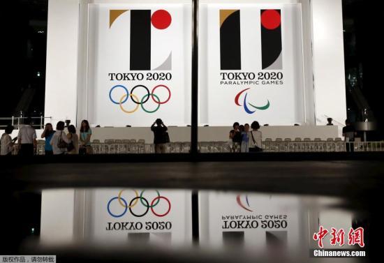 日本研究新国立竞技场计划 安倍就费用问题致歉