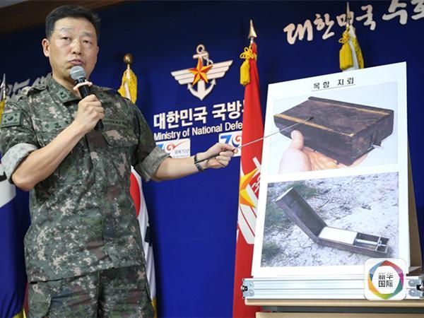 """朝鲜""""木盒地雷""""炸伤韩国士兵?"""