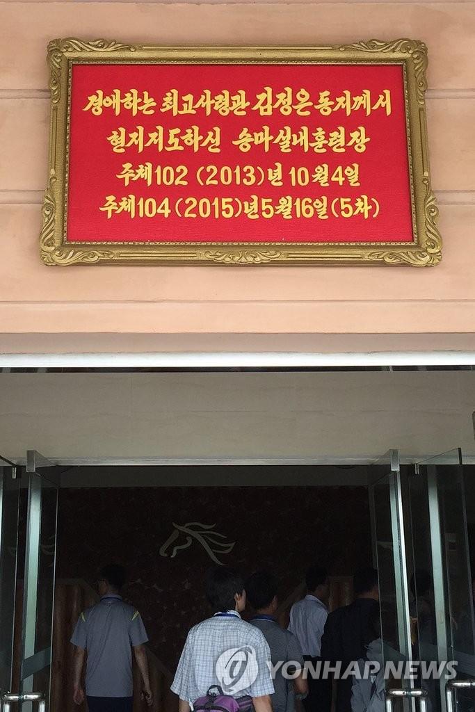 韩国记者时隔5年再次走进朝鲜:这里的太阳照常升起