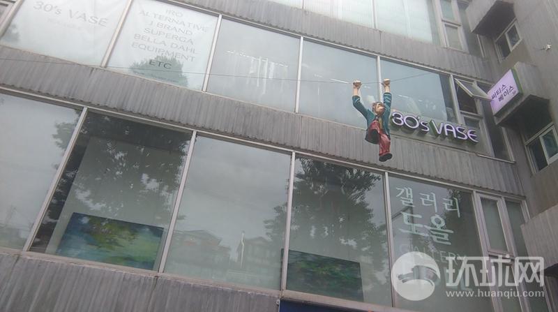 为首尔市三清洞街景.-韩国人的日常生活 美容大国名副其实 高清组图图片