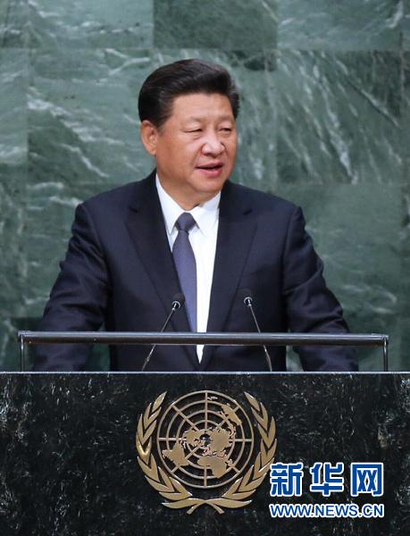 9月26日,国家主席习近平在纽约联合国总部出席联合国发展峰会并发表题为《谋共同永续发展 做合作共赢伙伴》的重要讲话。