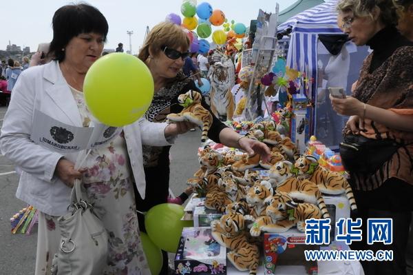 """俄远东符拉迪沃斯托克庆祝第16次""""老虎日"""""""