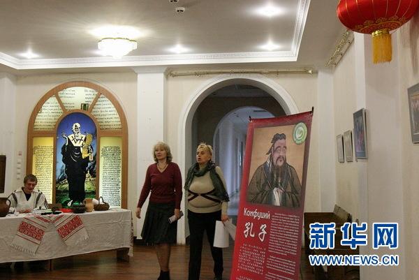 白俄罗斯科技孔子学院庆祝建院一周年